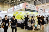 2019 NAILEXPO at Busan