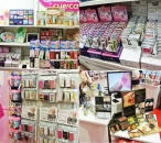 2012 TOKYO GIFT SHOW