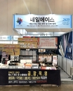 2020 NAILEXPO at Busan