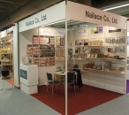 2012 Ambiente in Germany